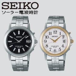 セイコー・スピリット 電波腕時計 SEIKO【カタログ掲載1311】【送料無料】の画像