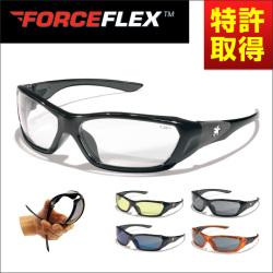 FORCEFLEX フォース フレックス フレキシブルフレームサングラス フレッキシブルフレームサングラス MCR社の画像