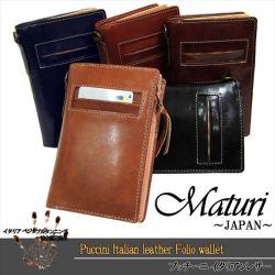 Maturi マトゥーリ プッチーニ イタリアンレザー L字ファスナー 二つ折り財布 MR-021の画像