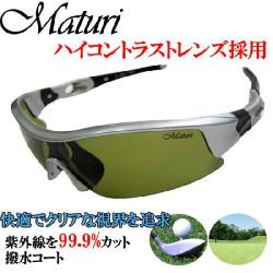 Maturi マトゥーリ スポーツ ゴルフ サングラス ハイコントラストレンズ採用! TK-200-1の画像