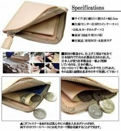 Maturi 国産 最高級ヌメ革 L字ファスナー 小銭入れ コインケース マトゥーリ MR-120の画像
