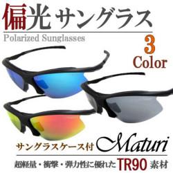 超軽量 Maturi マトゥーリ 偏光 サングラス TR90の画像