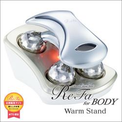 リファフォーボディー ウォームスタンド ReFa for BODY Warm Stand 【MTG正規販売店】の画像