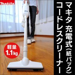 マキタ充電式コードレスクリーナー<紙パックタイプ>【カタログ掲載1406】の画像