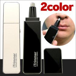 鼻毛カッター アイトリマー 81990002/81990012 LEDライト付 水洗い可能 携帯用 スタイリッシュ おしゃれ 黒 白の画像