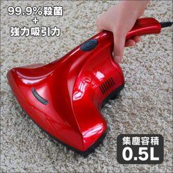 お布団用 ダニ取り掃除機 TORUBEトルベ【新聞掲載】の画像