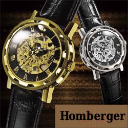 オムバーガーダイヤモンドスケルトン腕時計【カタログ掲載1406】の画像