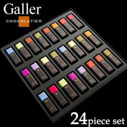 《完売》Galler ガレー チョコレート ミニバーギフトボックス 24本セット