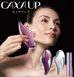 CAXA UP カッサアップ CAXA UP SET カッサアップセット【送料無料】の画像