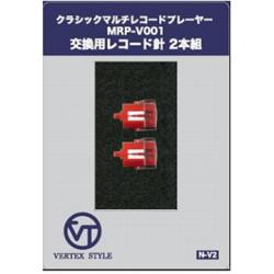 クラシックマルチレコードプレーヤー交換用レコード針2本組【カタログ掲載1406】の画像