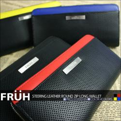 FRUH フリュー ステアリング レザー 長財布 SD-209の画像