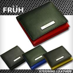 FRUH フリュー ステアリング レザー マネー スルー ウォレットの画像