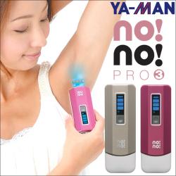 ヤーマン no!no!HAIRスマート プロ【送料無料】の画像