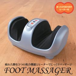 YAMAZEN フットマッサージャー TIO-42【カタログ掲載1406】の画像