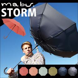 mabu マブ 耐風骨ジャンプ傘 MBU-TBJの画像