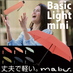 mabu マブ 折りたたみ傘ベーシックライトミニ MBU-HBMの画像