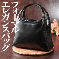 フォーマル エレガンスバッグ 【黒】【チラシ掲載1406】の画像