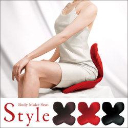 Make Seat Style ボディメイクシート スタイル BS-ST1917F-R【MTG正規販売店】 【送料無料】の画像
