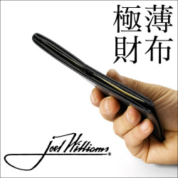 ジョエル・ウイリアムス 9ミリ厚 薄型 セカンドウォレットの画像