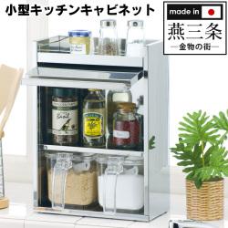 小型キッチンキャビネットの画像