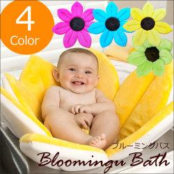 ブルーミングバス 沐浴シート 湯上りマットやおむつの取り換え時のマットにの画像