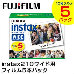 《完売》instax ワイド フィルム 5パック フジフィルム INSTAX WIDE KR5