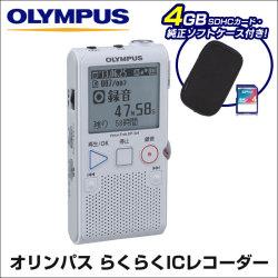 オリンパスらくらくICレコーダー ボイストレック DP-301の画像