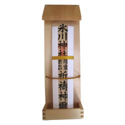 お札神棚 守礼(しゅれい)【カタログ掲載1410】の画像