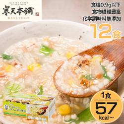 Dr.かまたのおいしい寒天雑炊12食セット(4種の味×3食×1箱)科学調味料不使用の画像