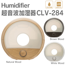 Humidifier 超音波加湿器1.8Lの画像