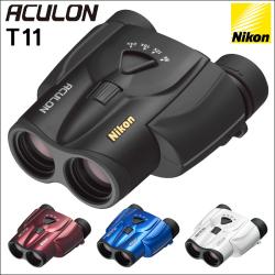 ニコン ズーム式双眼鏡 ACULON(アキュロン)T11 8-24x25【送料無料】の画像