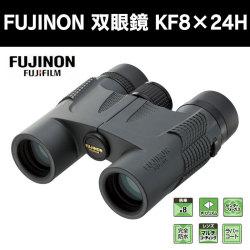 FUJINON 双眼鏡 KF8×24Hの画像
