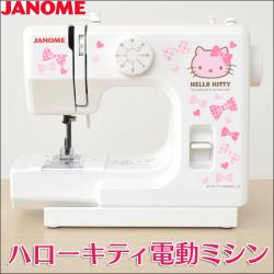 ジャノメ ハローキティミシンKT-Wの画像
