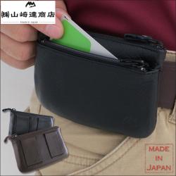 山崎達商店 牛革ベルトポケット(2色セット)【新聞掲載】の画像