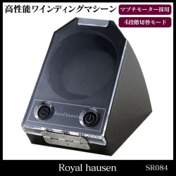 Royal hausen 高性能ワインディングマシーン SR084の画像
