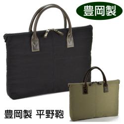 豊岡製 平野鞄 超軽量薄マチバッグ【カタログ掲載 1503】の画像