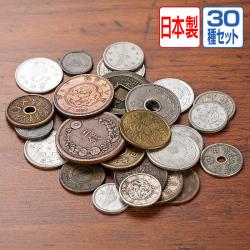 江戸-昭和アンティーク貨幣プレミアムセット【カタログ掲載 1503】【送料無料】の画像