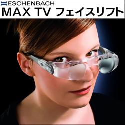 MAX TV フェイスリフト【送料無料】の画像