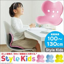スタイルキッズ Style Kids BS-SK1940F-Lの画像