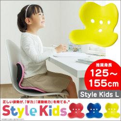 Style Kids L スタイルキッズ L BS-KL1941F-Lの画像