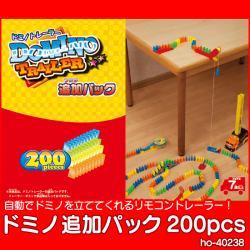 ドミノ追加パック 200pcs Ho-40269の画像