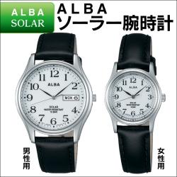 ALBA<アルバ> ソーラー腕時計  <シルバー×黒ベルト>【新聞掲載】の画像