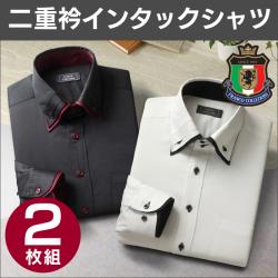 フランコ・コレツィオーニ 二重衿インタックドレスシャツ2枚組の画像