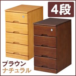 鍵付チェスト 4段【送料無料】の画像