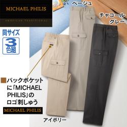 MICHAEL PHILIS ストレッチカーゴパンツ3本組の画像