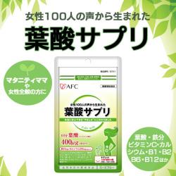 葉酸サプリ 500シリーズ 7日分【28粒入り】の画像