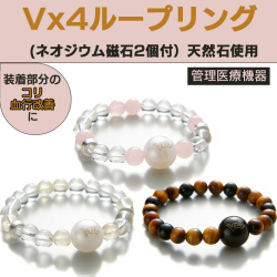 Vx4ループリング(天然石使用)【送料無料】の画像