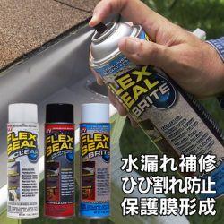 FLEX SEAL水漏れ・ひび割れ補修剤