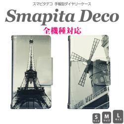 手帳型スマホケーススマピタ・デコParis1・2 S・M・Lの画像