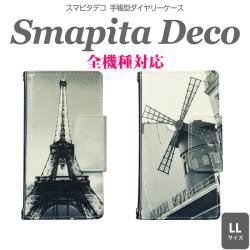手帳型スマホケーススマピタ・デコParis1・2 LLの画像
